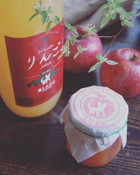 画像1: カナちゃんちのリンゴジュース・ジャムセット (1)